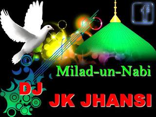 Mera-Khwaja-Badshah-hai-DJ-JK-JHANSI