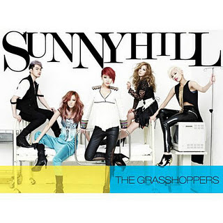 Sunny Hill - The Grasshopper Song