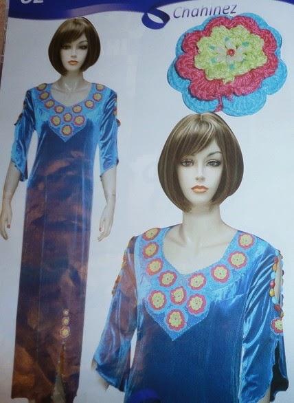 صور و أزياء قنادر قطيفة من مجلة شاهيناز