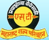 MSRTC Dhule Recruitment 2015 - 218 Jr Assistant Artisan Posts Apply at www.mahast.in