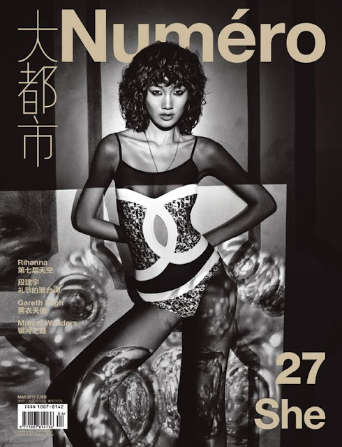 Numero China Magazine Cover #27