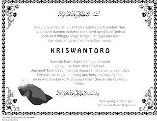 Download Logo, Arti Logo, Contoh Surat, Kaligrafi Indah dan Wallpaper ...