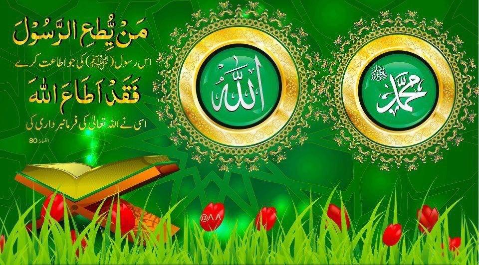 Most Beautiful HD Wallpapers Of AllahMakkahMadinakaba Most