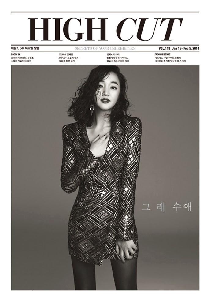Soo Ae - High Cut Magazine Vol.118
