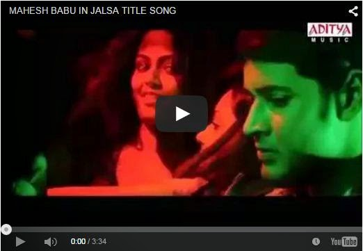Mahesh Babu In Jalsa Title Song