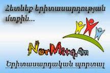 NorMitq.am