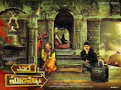 Yevade Subramanyam movie wallpaper-thumbnail-9