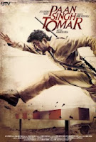 Paan Singh Tomar 2012 Full movie Images Poster Wallpapers