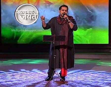 Satyamev Jayate - Season 2