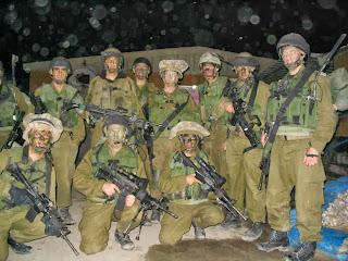 israil ordusu