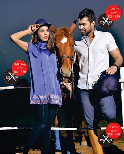 Riverstone Summer Collection 2014