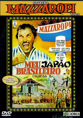 Filmes-Mazzaropi-download