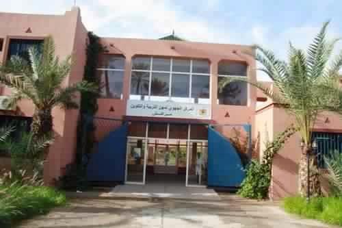 نداء الكرامة للنقابة الوطنية للتعليم العالي بالمركز الجهوي لمهن التربية والتكوين بمراكش