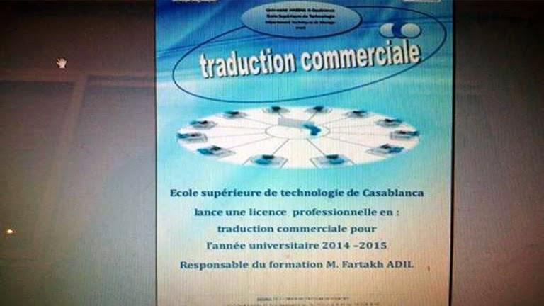 licenciatura profesional  de traducción comercial