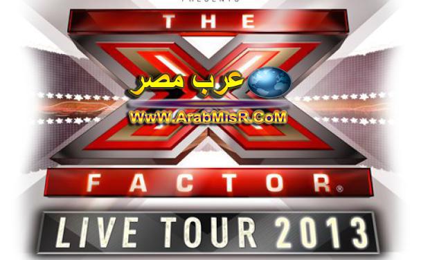 مشاهدة,برنامج,إكس فاكتور,الحلقة,22,الثانية والعشرون,العربي,The,X,Factor,Arabia,Episode,22
