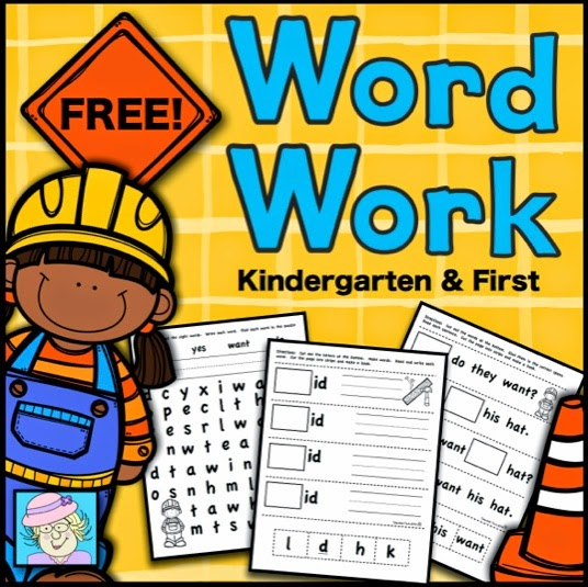 Workout Words: Teacher Tam's Educational Adventures: Word Work Pack For