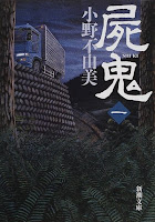 http://www.amazon.co.jp/dp/410124023X/