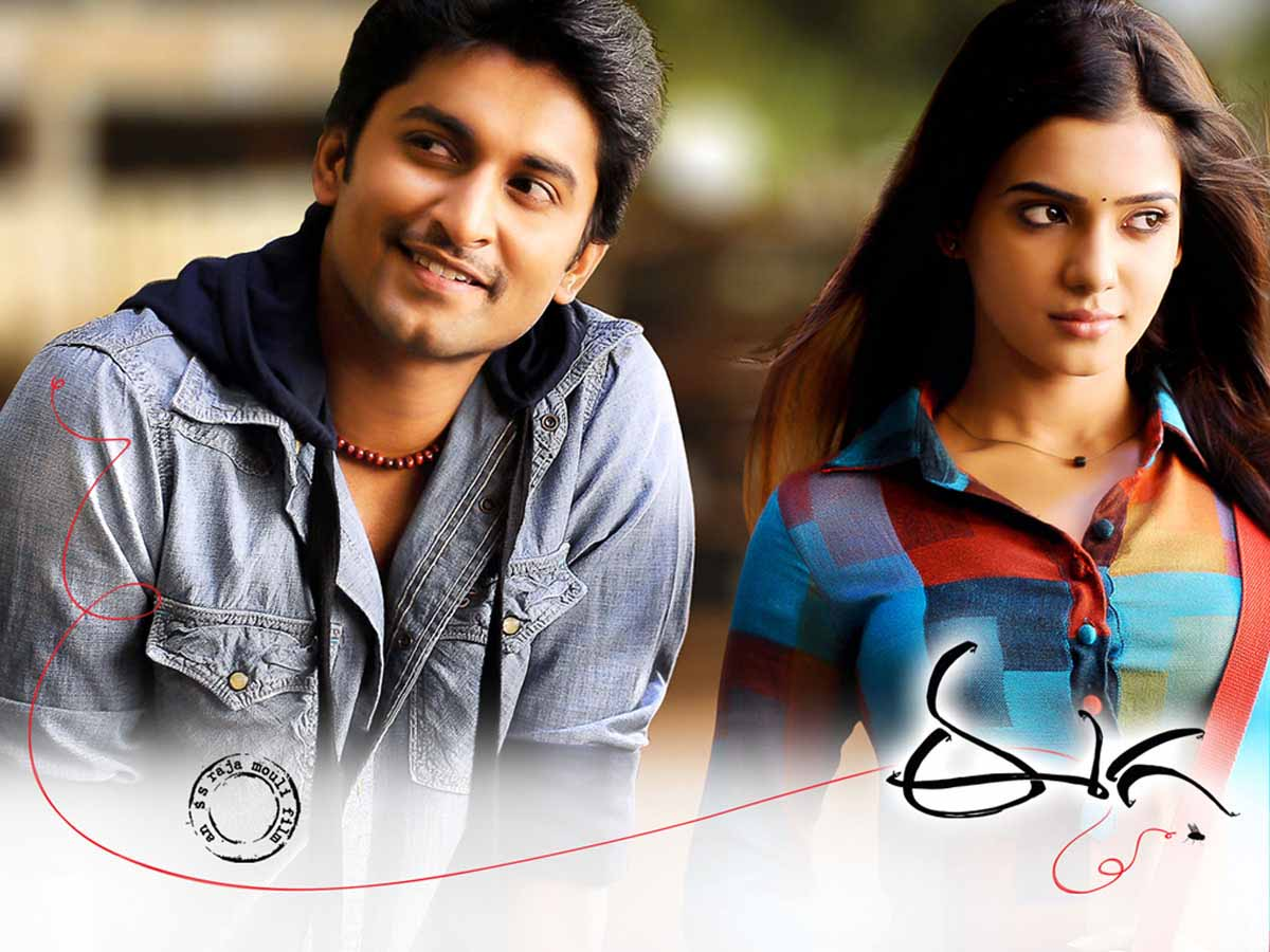 eega movie wallpapers   samantha fans