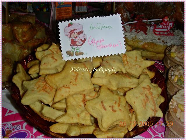 Μπουφές για πάρτι γενεθλίων της Φραουλίτσας αλμυρά μπισκότα