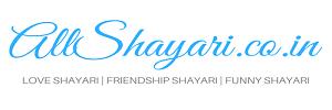 All Shayari - Love Shayari | Friendship Shayari | Funny Shayari