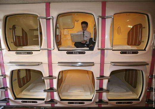 Hotel Kapsul Unik Di Jepang, Yang Mirip Peti Mati [ www.BlogApaAja.com ]