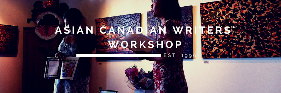 Asian Canadian Writers' Workshop (ACWW)