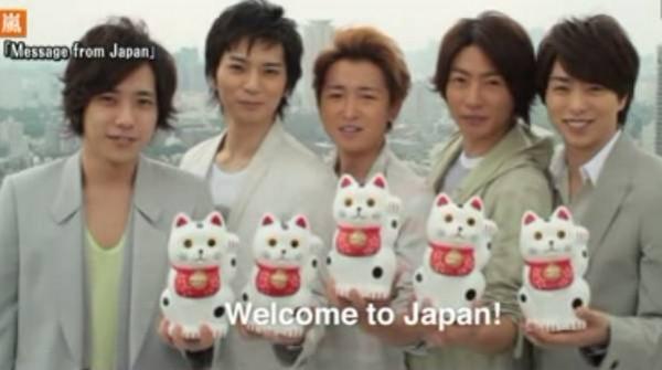 """ON-NEWS: """"MENSAGEM DO JAPÃO"""" ESTRELADO PELO ARASHI É APRESENTADO EM 133 PAÍSES 20110711_arashi_message-600x335"""