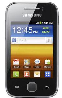 Komputer Tempo Dulu Com Spesifikasi Samsung Galaxy Y