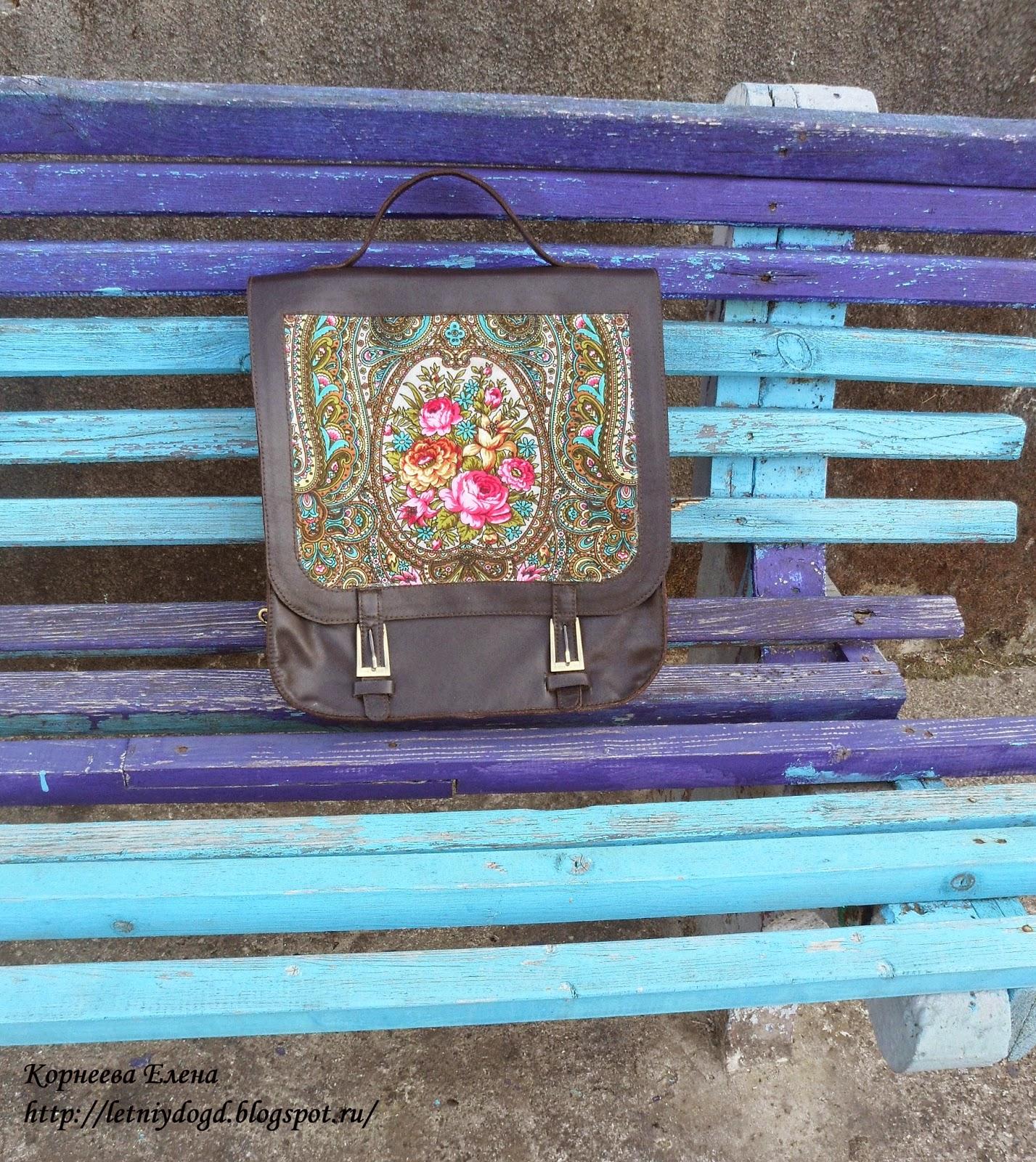 кожаный рюкзак со вставкой из павловопосадского платка