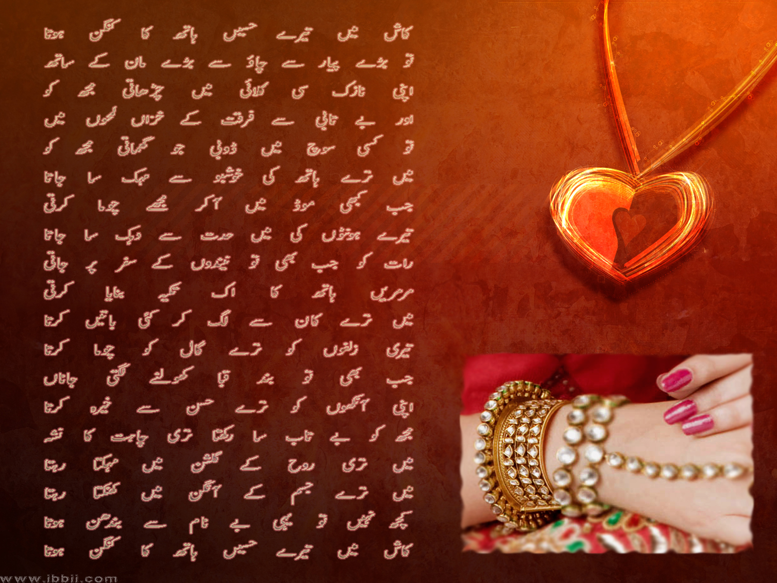 Best Urdu Poetry Ghazals Poems SMS - Lovely and Beautuful