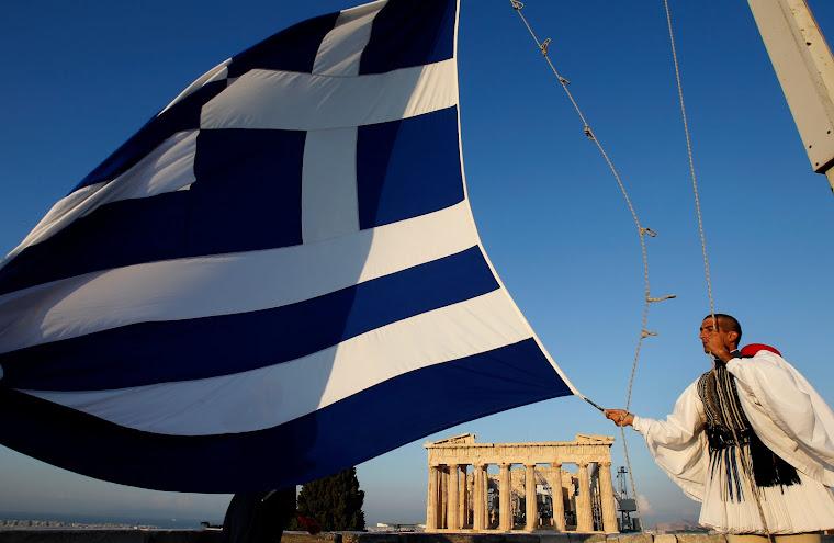 Η σημαία....