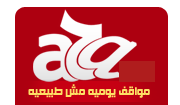 http://4.bp.blogspot.com/-Cuv9XKkoIeo/ToEvWrAJXFI/AAAAAAAAABo/9Gi3sp8-VyM/s1600/logo.png