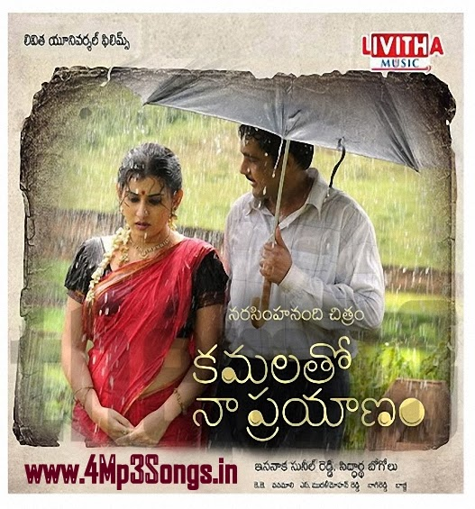http://www.4mp3songs.in/2014/01/kamalatho-naa-prayanam-2014-telugu.html