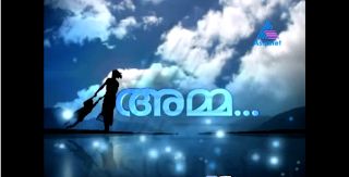 Amma Serial 15 April 2013 - 19 April 2013 Episodes