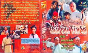 Phim Thái Cực Tôn Sư Ngô Kinh