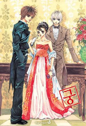 truyện tranh Goong - Hoàng Cung đọc online