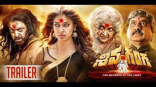 Shiva Ganga Official Trailer _ Sriram, Raai Laxmi, Suman