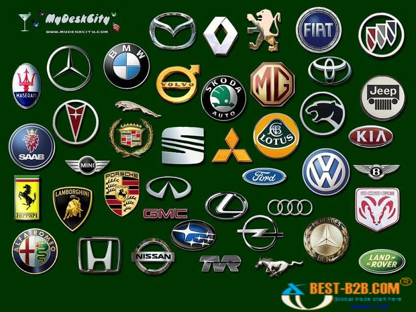 All Logos Here Car Logo