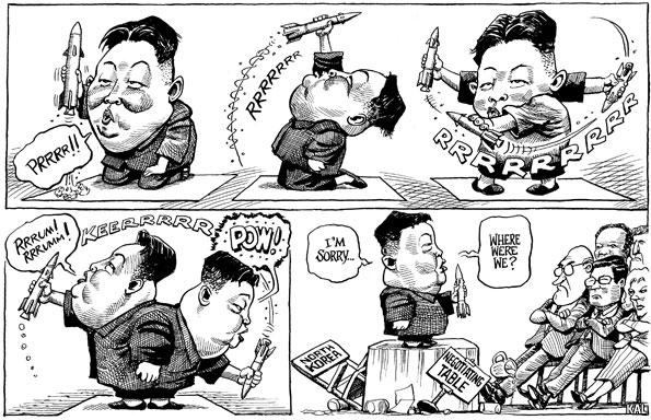 Camarada Kim