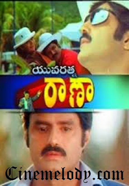 Yuvaratna Rana Telugu Mp3 Songs Free  Download 1998