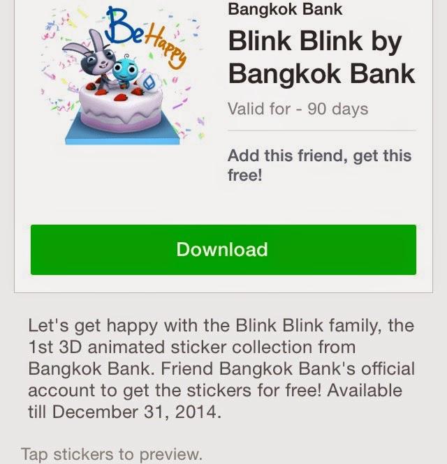 Blink Blink by Bangkok Bank