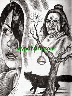 Laash By Malak Faheem Irshad