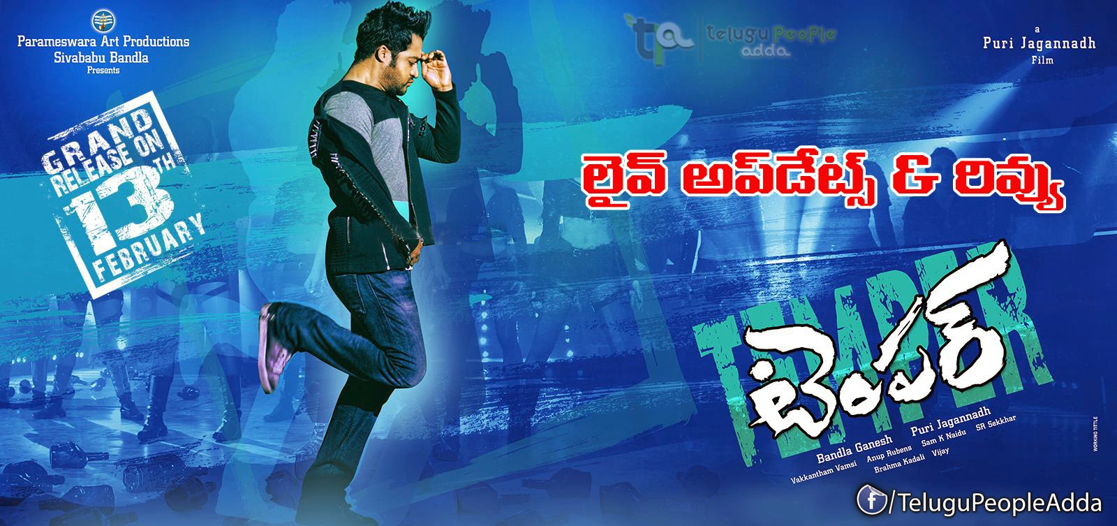 JR NTR Temper Movie Live Updates | Review