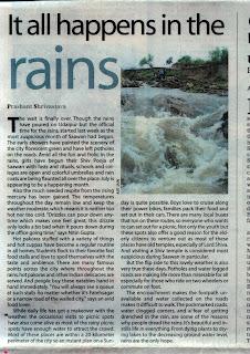 Rains - Prashant V Shrivastava