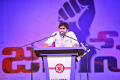 Janasena Vizag Youth Meet Photos-thumbnail-19