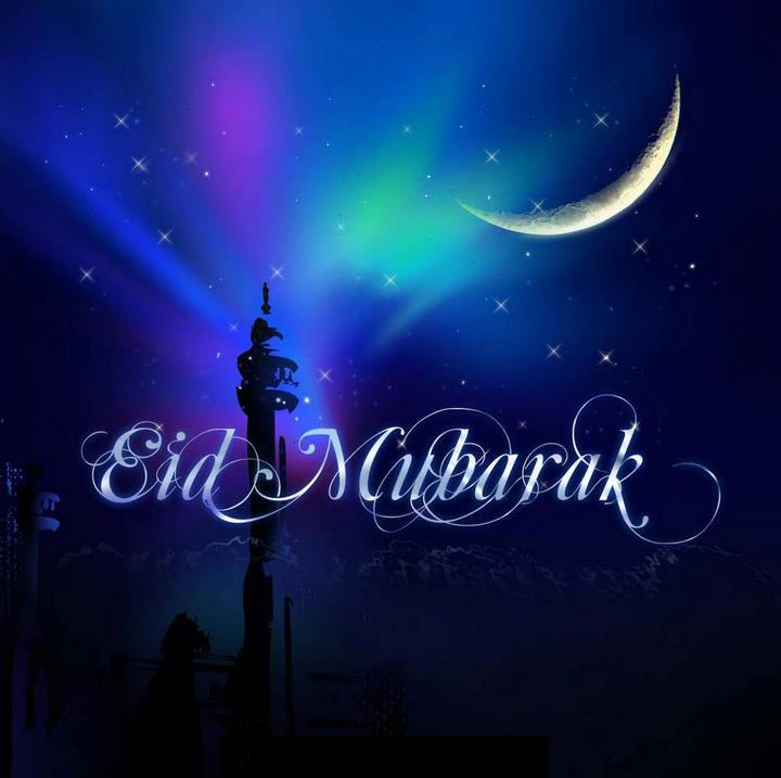 Eid mubarak the austrian banker spider web eid mubarak m4hsunfo