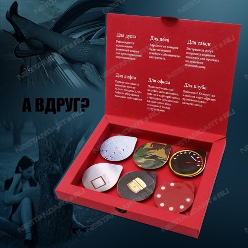 Подарки из презервативов 33
