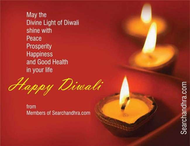 Festivals pictures happy diwali 2011 greeting card pictures 2011 happy diwali 2011 greeting card pictures 2011 diwali greeting card pictures diwali 2011 greetings pictures diwali 2011 greetings card pictures m4hsunfo