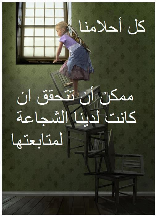 اقوال عن الحب والرومانسية http://www.sad-words.com/2012/09/Beautiful-sad-and-romantic-images.html