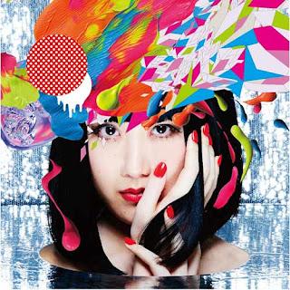 Urbangarde アーバンギャルド - Koi to Kakumei to Urbangarde 恋と革命とアー